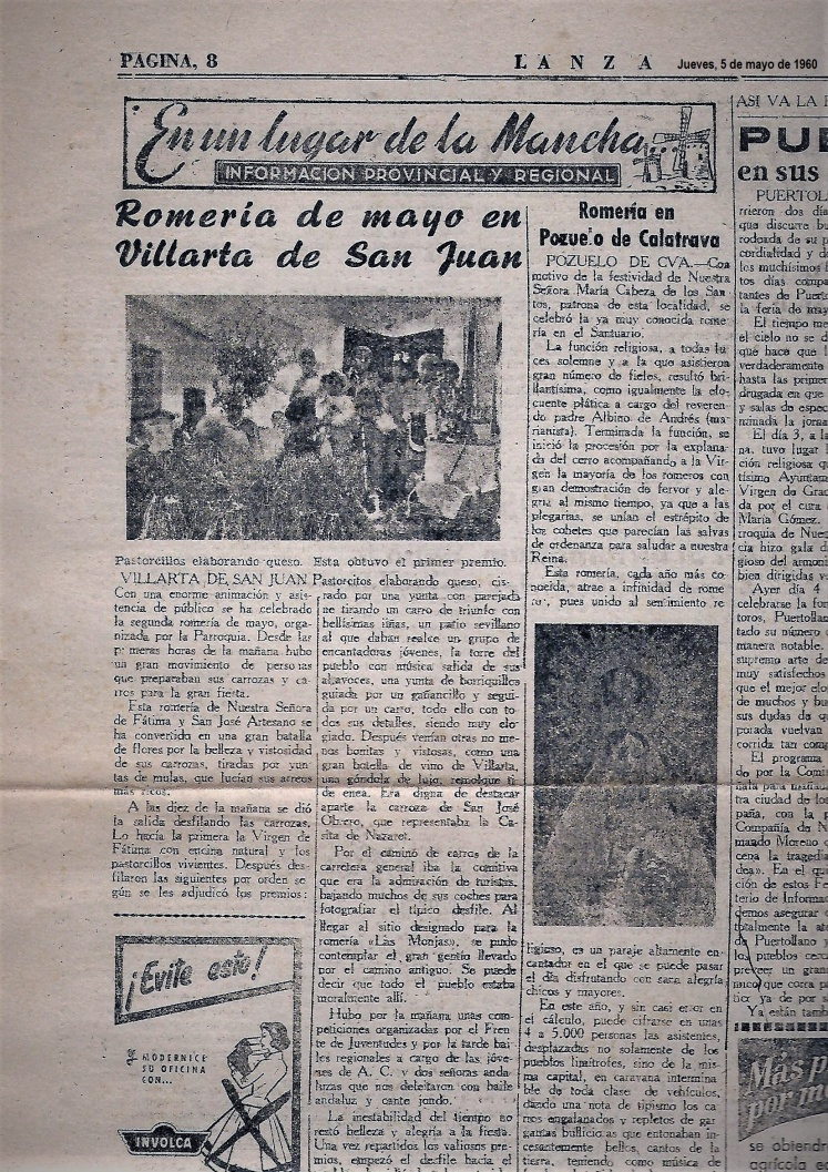 lanza 1960 Scan.jpg