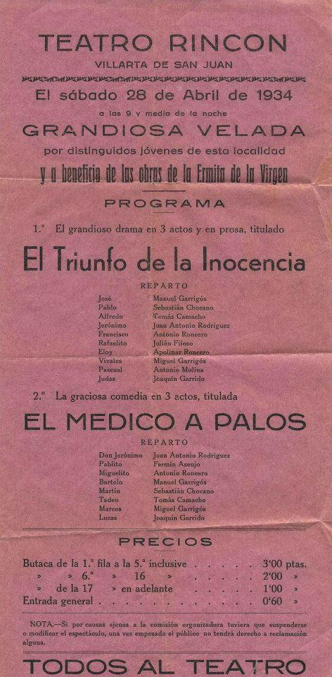 Teatro Rincon 579659_427025444058598_977462230_n